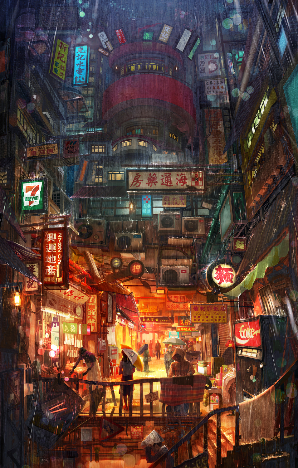 The Light of Sci Fi Kowloon City Artwork by Au-Yeung Chun Hay